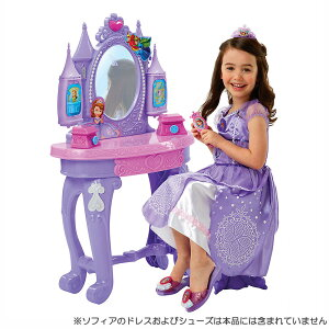 プリンセス ソフィア ロイヤルキャッスルドレッサー