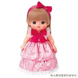 メルちゃん きせかえ ピンクのきらきらドレス【送料無料】