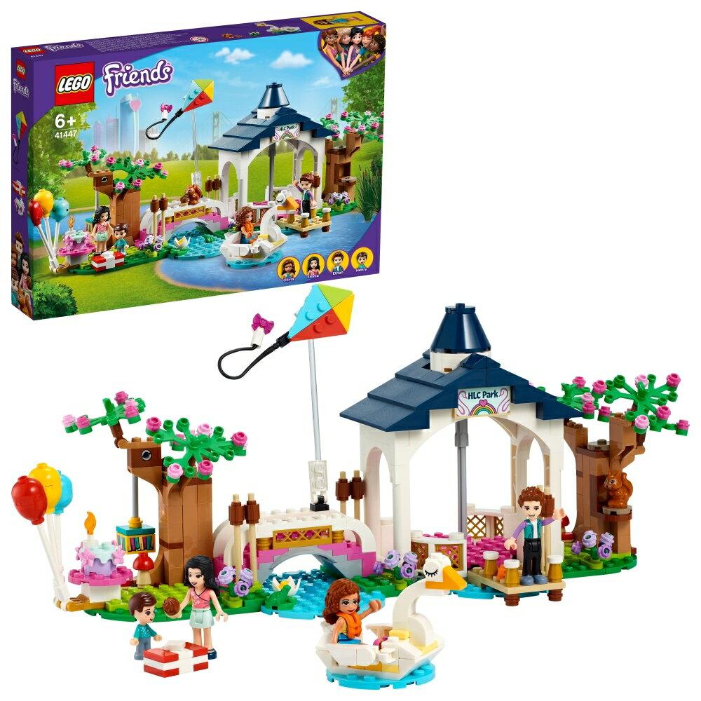 レゴ(LEGO) フレンズ ハートレイクシティの公園 41447