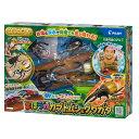 送料無料 恐竜 おもちゃ 玩具 恐竜発掘セット 恐竜玩具卵 子供おもちゃ 誕生日ギフト プレゼント 知育おもちゃ 恐竜おもちゃ 知育 子供 地質学 プレゼント ギフト