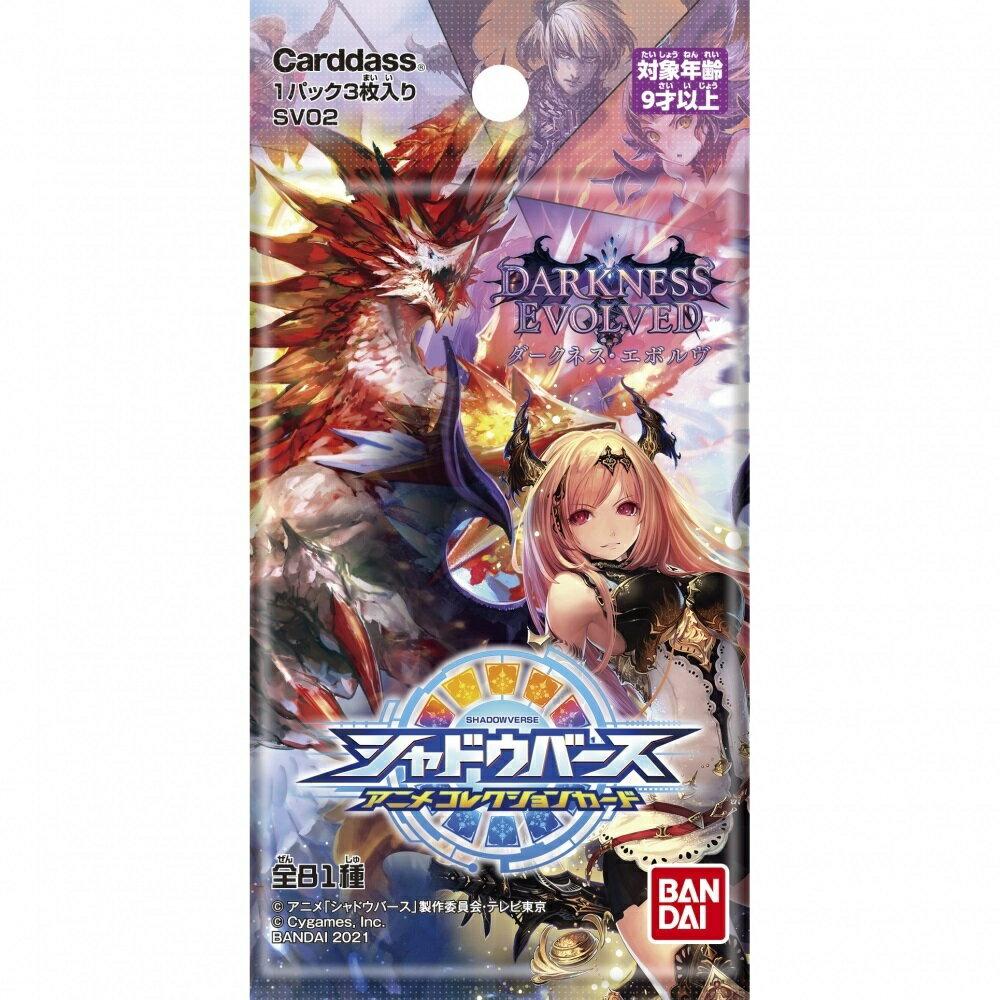 トレーディングカード・テレカ, トレーディングカードゲーム  DARKNESS EVOLVEDSV02