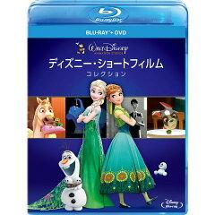 【ブルーレイ+DVD】ディズニー・ショートフィルム・コレクション ブルーレイ+DVDセット【送…
