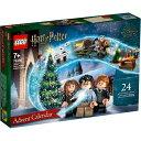 レゴ ハリー・ポッター 76390 レゴ(R)ハリー・ポッター(TM) アドベントカレンダー