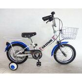 14インチ 子供用自転車 グレイソン (ブルー)【男の子向け】【送料無料】