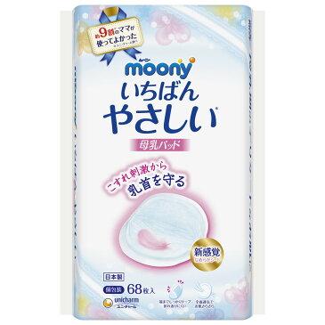 ム−ニ−母乳パッド 68枚