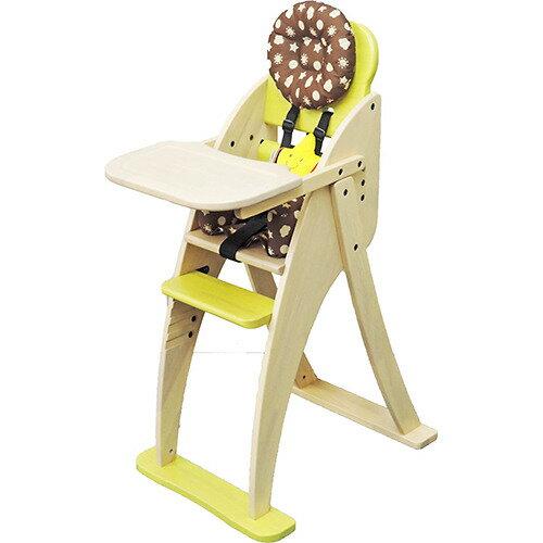 きちんと座れる!ハイチェア~安心設計~ グリーン【送料無料】