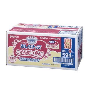 おしりナップ(乳液タイプ) 詰替用 576枚(64枚×9個パック)