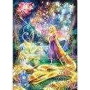 ディズニー 108ピース ジグソーパズル 「輝く魔法の髪(光る)」【ディズニーパズル】