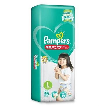 パンパース 卒業パンツ L36枚(9〜14kg)