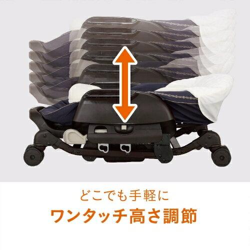 ネムリラ AUTO SWING BEDi Plus Classic(シフォンネイビー)