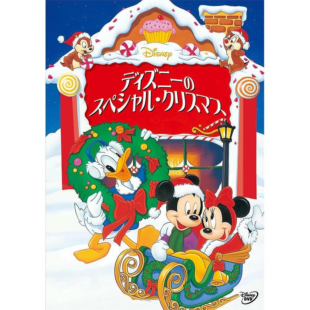 楽天市場】【dvd】ディズニーのスペシャル・クリスマス:トイザらス