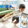トイザらス イマジナリウム プレミアムジョイントマット 54枚組 (モカ×クリーム)【送料無料】