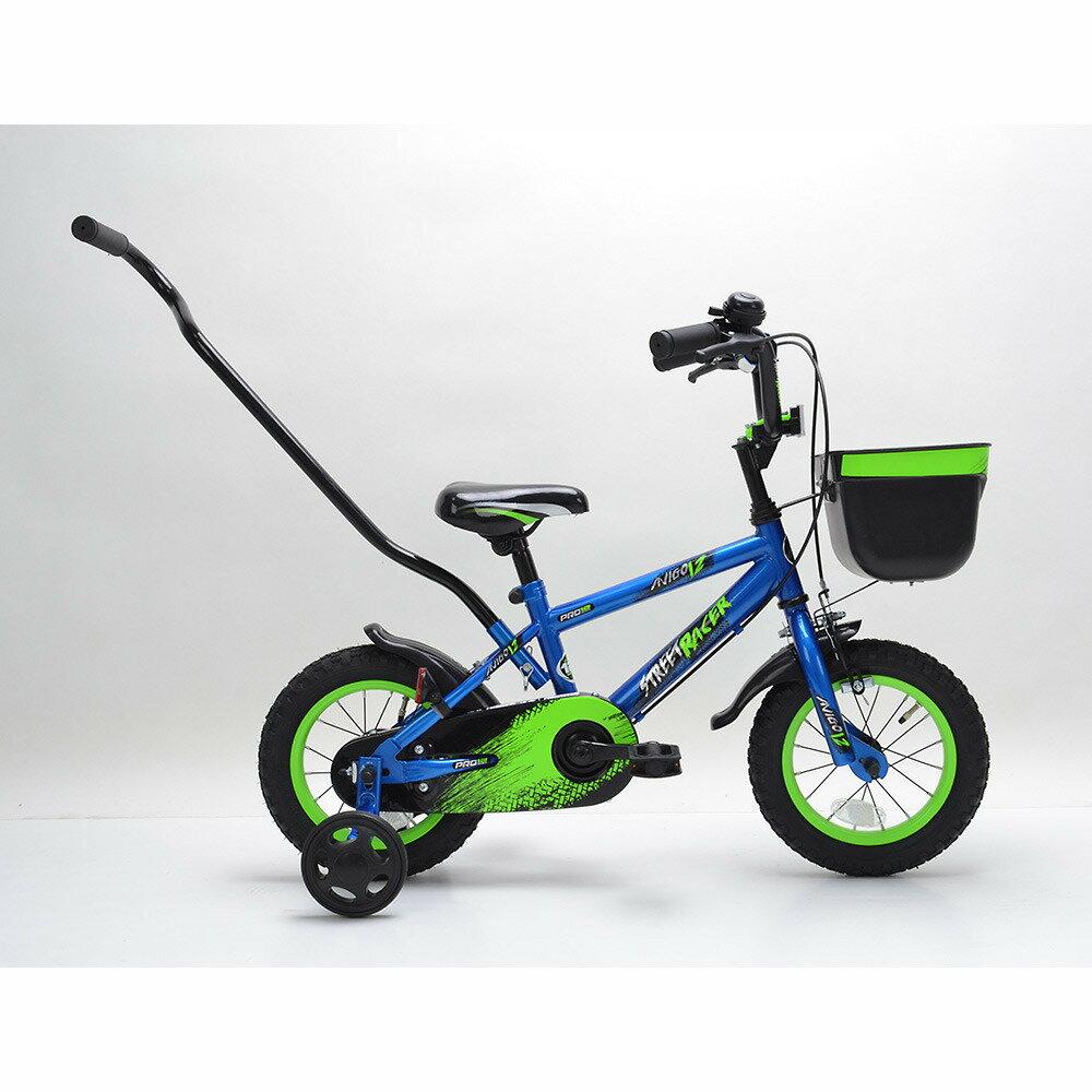 トイザらス AVIGO 12インチ 子供用自転車