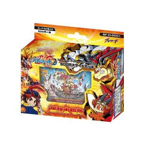 フューチャーカード バディファイト DDD 500円スタートデッキ 第1弾 爆熱太陽竜