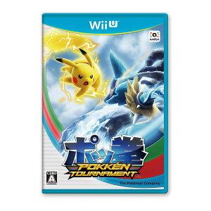 【Wii Uソフト】ポッ拳 POKKEN TOURNAMENT【送料無料】