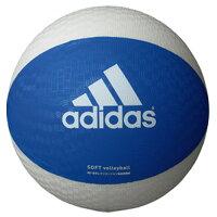 アディダス ソフトバレーボール (ブルー×ホワイト)