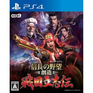 【PS4ソフト】信長の野望・創造 戦国立志伝【送料無料】