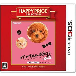 【3DSソフト】ハッピープライスセレクション nintendogs+cats トイ・プードル …