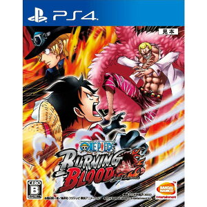 【PS4ソフト】ONE PIECE BURNING BLOOD【送料無料】