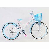 22インチ 子供用自転車  ハードキャンディ ジュニア(ブルー)【送料無料】