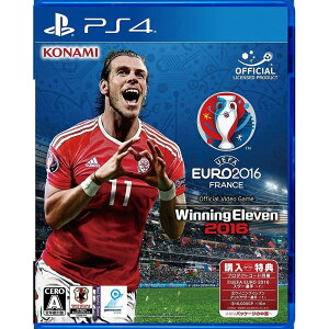 【PS4ソフト】UEFA EURO 2016 / ウイニングイレブン 2016