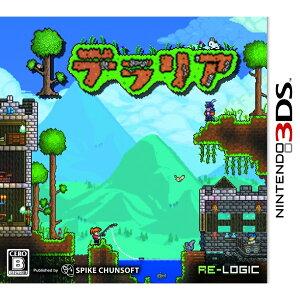 【3DSソフト】テラリア【送料無料】