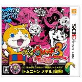 """【3DSソフト】妖怪ウォッチ3 テンプラ(永久同梱:限定""""妖怪ドリームメダル""""「トムニャン メダル」)"""