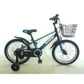 トイザらス AVIGO 18インチ 子供用自転車 トレイバー(ブラック/ブルー)【送料無料】
