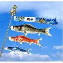 【鯉のぼり】トイザらス限定!鯉のぼり 名入れベランダセット大河 1.5m(555822)