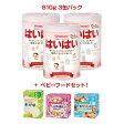 和光堂 ベビーザらス特別限定 はいはい3缶パック+ベビーフードセット【送料無料】