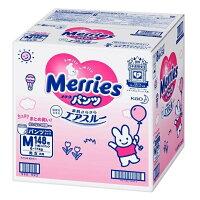 【パンツタイプ】メリーズパンツMサイズ148枚(カートン)