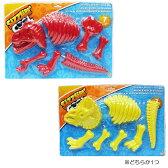 SIZZLIN'COOL 恐竜の砂型
