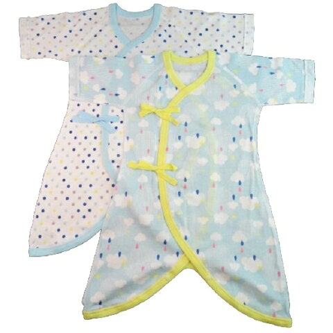 ベビーザらス限定 2P新生児コンビ肌着 フライス(雲・ドット×ブルー/50-70cm)