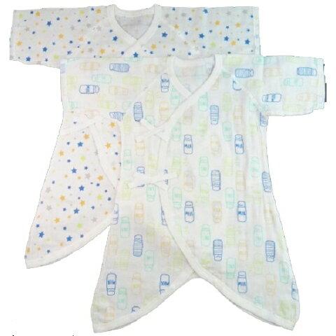 ベビーザらス限定 2P新生児コンビ肌着 ガーゼ(牛乳瓶・星×ブルー/50-70cm)