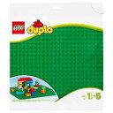 レゴ デュプロ 2304 基礎板(緑)...