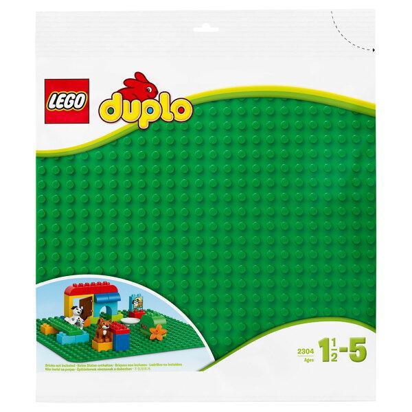 レゴデュプロ2304基礎板(緑)