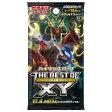 ポケモンカードゲーム ハイクラスパック THE BEST OF XY