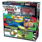 【オンライン限定価格】マジックトラックス(レッド)