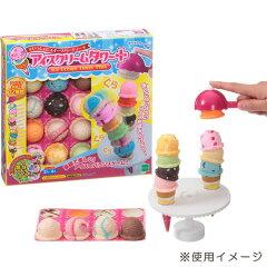 いっしょにスイーツパーティー アイスクリームタワー+(プラス)【送料無料】