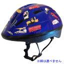 トイザらス限定 トミカアジャスタブルヘルメット ジュニア用(ブルー)(47〜55cm)