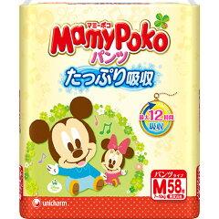 【Disneyzone】【パンツタイプ】マミーポコパンツ M 58枚
