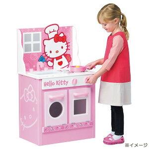 ジャストライクホームおうちごっこ ハローキティ 私の木製キッチン【送料無料】