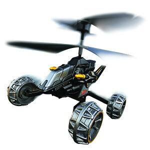 空陸両用武装ヘリ アルティメットハンターNEXT(ブラック)【送料無料】