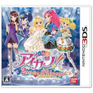 【3DSソフト】 アイカツ!2人のmy princess【送料無料】
