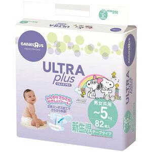 ベビーザらス限定 【テープタイプ】ウルトラプラス テープ 新生児サイズ 82枚