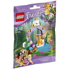 レゴ フレンズ 41042 ラブリーペット トラとビューティーテンプル