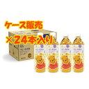 キユーピーベビーフード ももと白ぶどう 瓶詰70g [5ヵ月頃から/離乳食/食物アレルゲン7品目不使用]