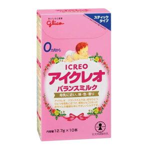 赤ちゃん アイクレオ バランス スティック 粉ミルク