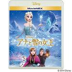【ブルーレイ+DVD】アナと雪の女...