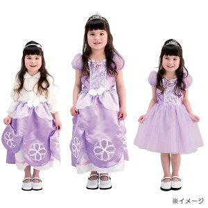 ディズニープリンセス ちいさなプリンセスソフィア かわいい3WAYドレス【送料無料】